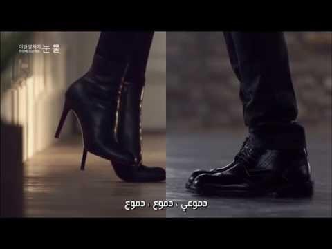 LeeSSang Tears(MV Ver.) (Feat. Eugene of THE SEEYA) [ Arabic Sub ]