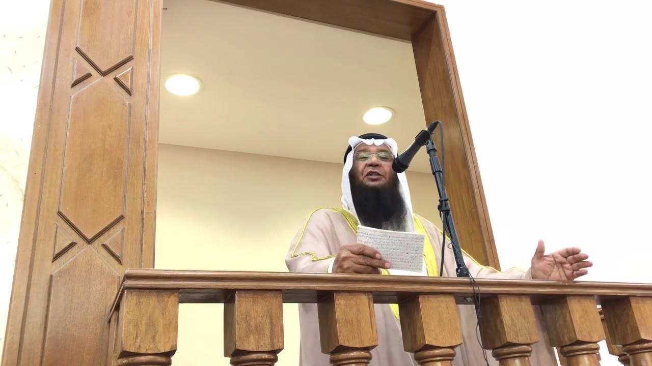 فضل الصدقة في رمضان الشيخ بدر الفيلكاوي خطبة الجمعة مسجد الفضالة الكويت 2 رمضان1439هـ 18 5 2018م Youtube