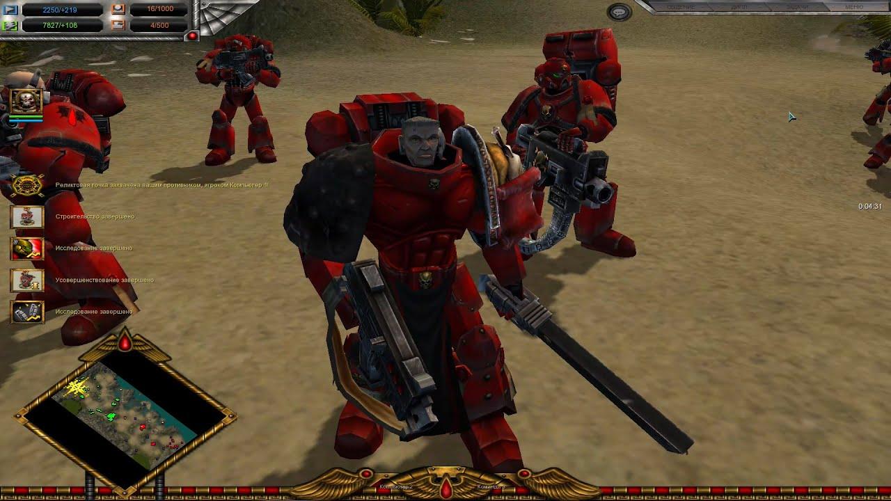 Download BLOODLINE MOD 2020: Blood Angels vs Blood Pact Renegades! - Warhammer 40K: Dawn Of War: Soulstorm