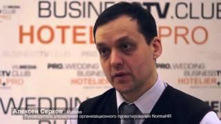 Алексей Серков / Норма HR: Нормирование труда. Оптимизация персонала, нормативы и профстандарты(, 2016-02-25T00:41:12.000Z)
