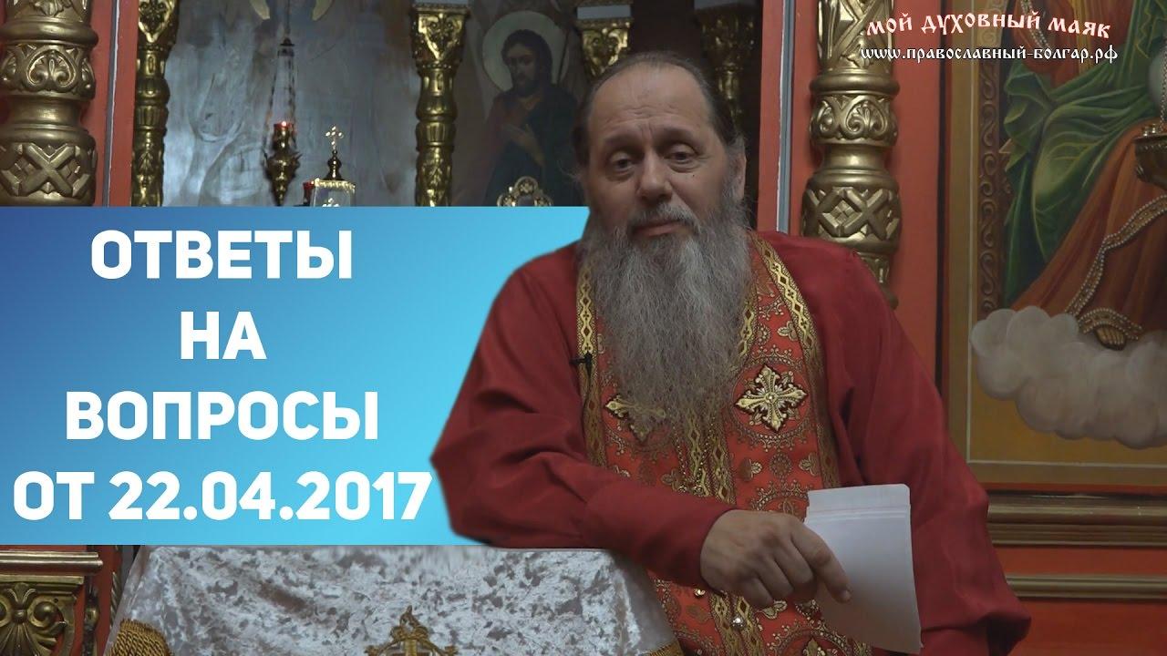 Сайт город болгар молитвы