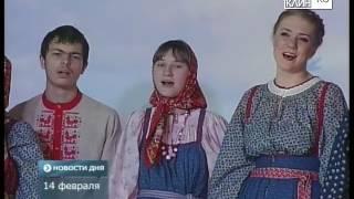 видео «Посвящение в Музыку» в Клину