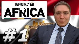 Democracy 3: Africa | Egypt - Year 1