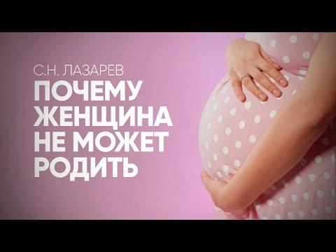 Выкидыш, замершая беременность, не вынашивается плод - глубинные причины