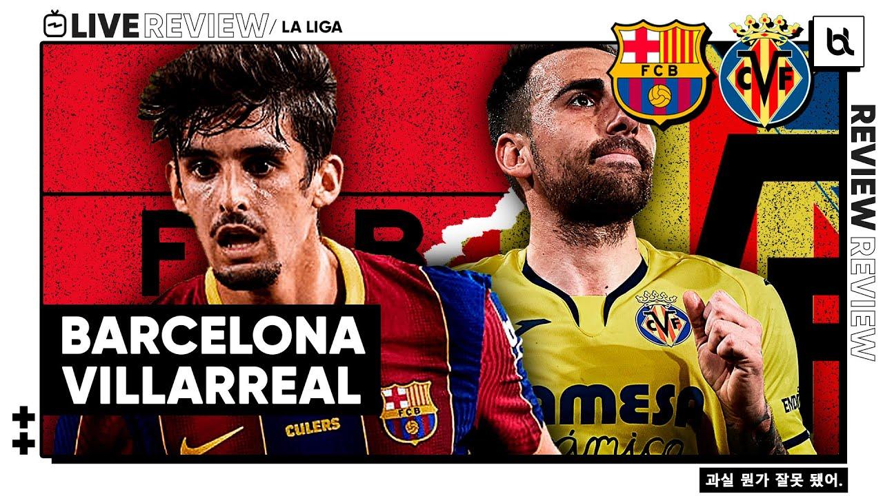 Barcelona vs. Villarreal - Football Match Report - September 27 ...