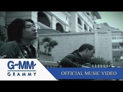 เหงา - PEACEMAKER【OFFICIAL MV】