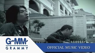เหงา - PEACEMAKER【OFFICIAL MV】