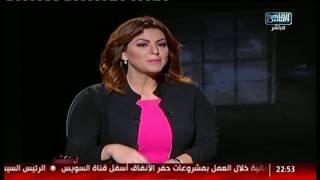 أحمد سالم: هى دى العقدة المجتمعية اللى لازم نتخلص منها!