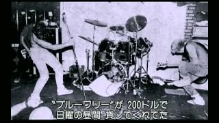 American Hardcore [Sub Japanese]