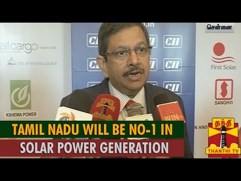 Tamil Nadu will be on Number 1 on Solar Power Generation : Ramesh Kymal – Thanthi TV