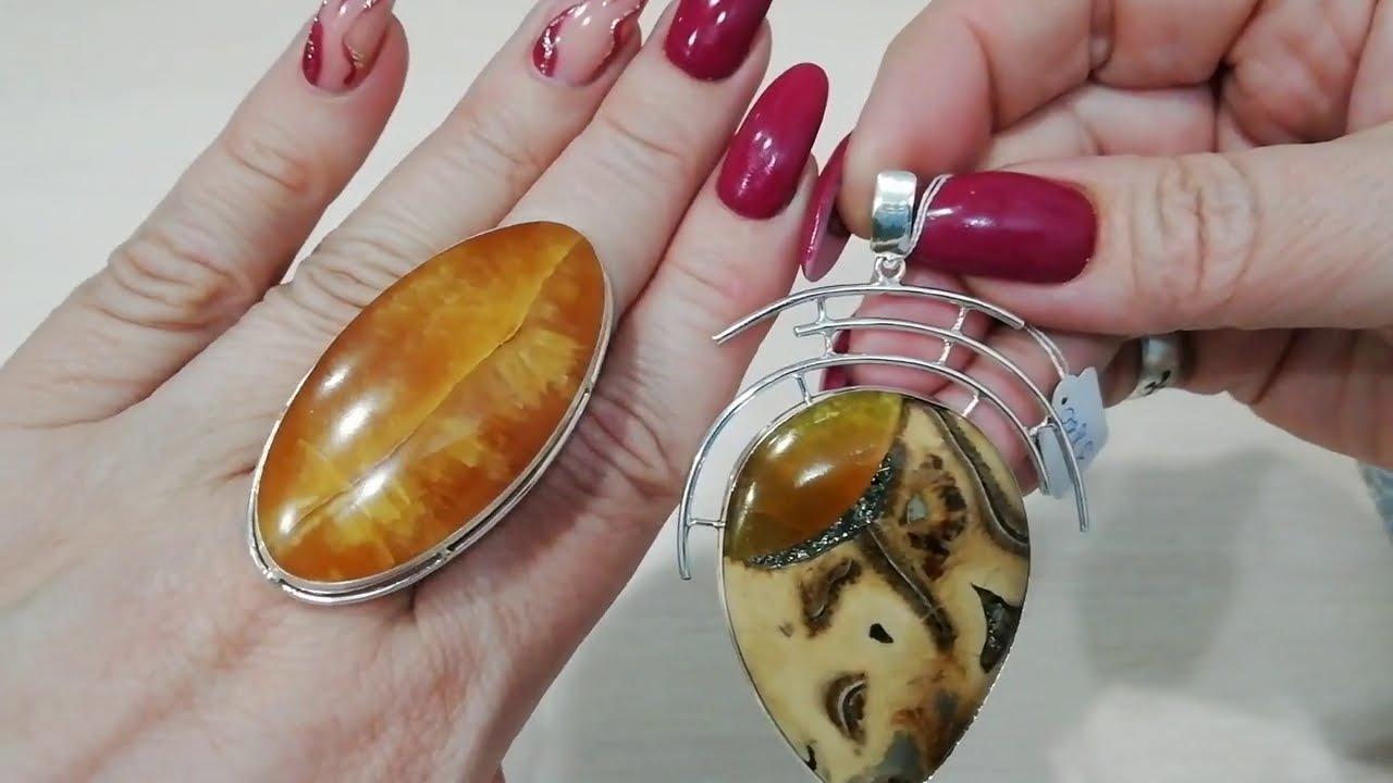 Серебряные украшения с натуральными камнями в наличии!💥 24.02