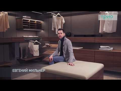 модули для гардеробной комнаты