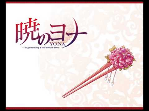 Akatsuki no Yona Original Soundtracks - Legends of Four Dragons