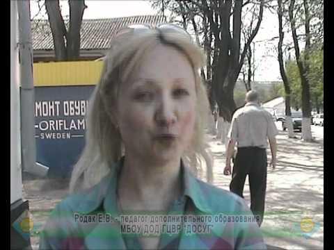 Апрель 2012 новости ГЦВР ДОСУГ~1.avi