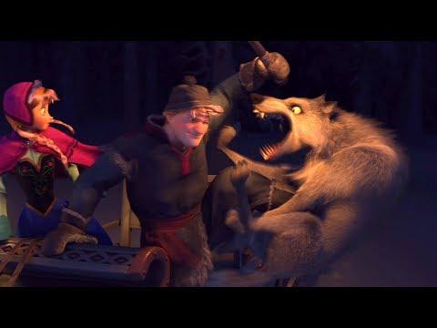 Кристофф, Анна и Свен спасаются от ВОЛКОВ! Холодное сердце. 2013
