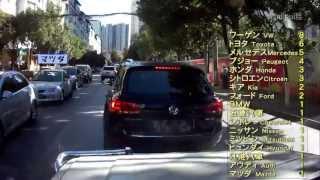 中国の山奥で日本車はどんだけ走っているのか?車のシェア調査 #2(#4までアルよ) -Share research of Auto Brand in Yunnan,China thumbnail