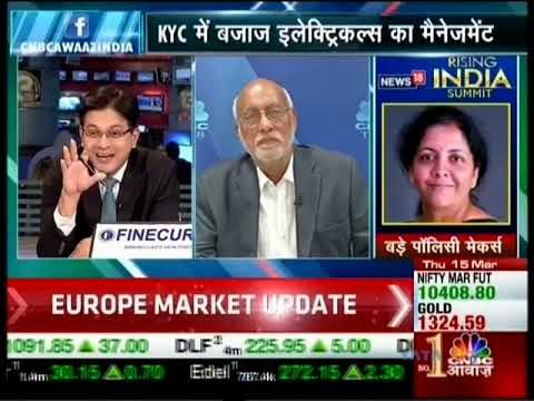 Bajaj Electricals Limited CMD - Mr.Shekhar Bajaj - CNBC Aawaz - Know your company