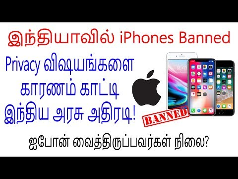 Apple iPhones Banned in India by Government! 🚫🍎🚫ஐபோன் Users என்ன செய்வது?   Tamil   Tech Satire