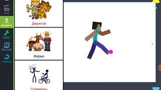 """Как добавить различные предметы в приложение """"Рисуем Мультфильмы 2""""."""