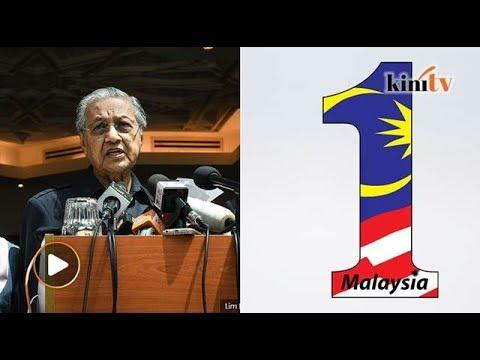 Dr M: Slogan 1Malaysia akan ditukar
