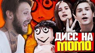 ШАЙА ЛАБАФ ДИССИТ МОМО