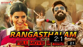 Rangasthalam Full Movie In Hindi Dubbed | Ram Charan, Samantha Akkineni | New Hindi Dubbed Movies