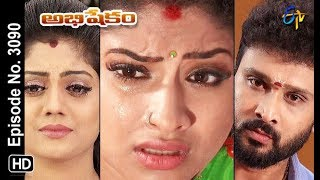 Abhishekam | 11th December 2018 | Full Episode No 3090 | ETV Telugu