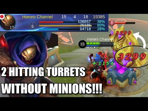 AULRAD IS AUTO WIN 2 HITTING TURRETS WITHOUT MINIONS
