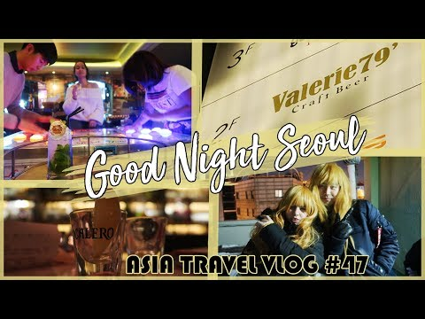 OUR LAST NIGHT IN SEOUL | Itaewon Bars and FIREWORKS | Asia Travel Vlog #47 이태원