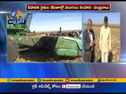 Agriculture Should Turn into a Profitable Profession | Chandrababu at His US Tour
