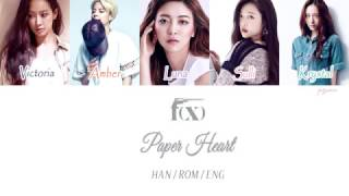 f x paper heart color coded hangulromeng lyrics