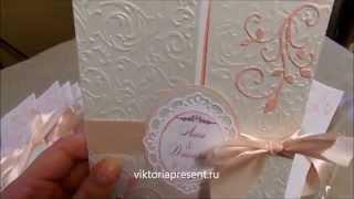 Пригласительные на персиковую свадьбу