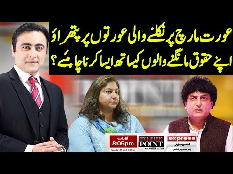 To The Point with Mansoor Ali Khan - Tuesday 10th March 2020