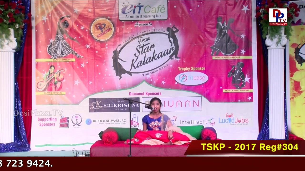 Finals Performance - Reg# TSK2017P304 - Texas Star Kalakaar 2017