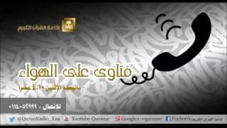 CNN Arabic - مفتي عام السعودية يدعو لاعتماد مصحف الملك فهد: المصاحف الأخرى تحوي أخطاءً