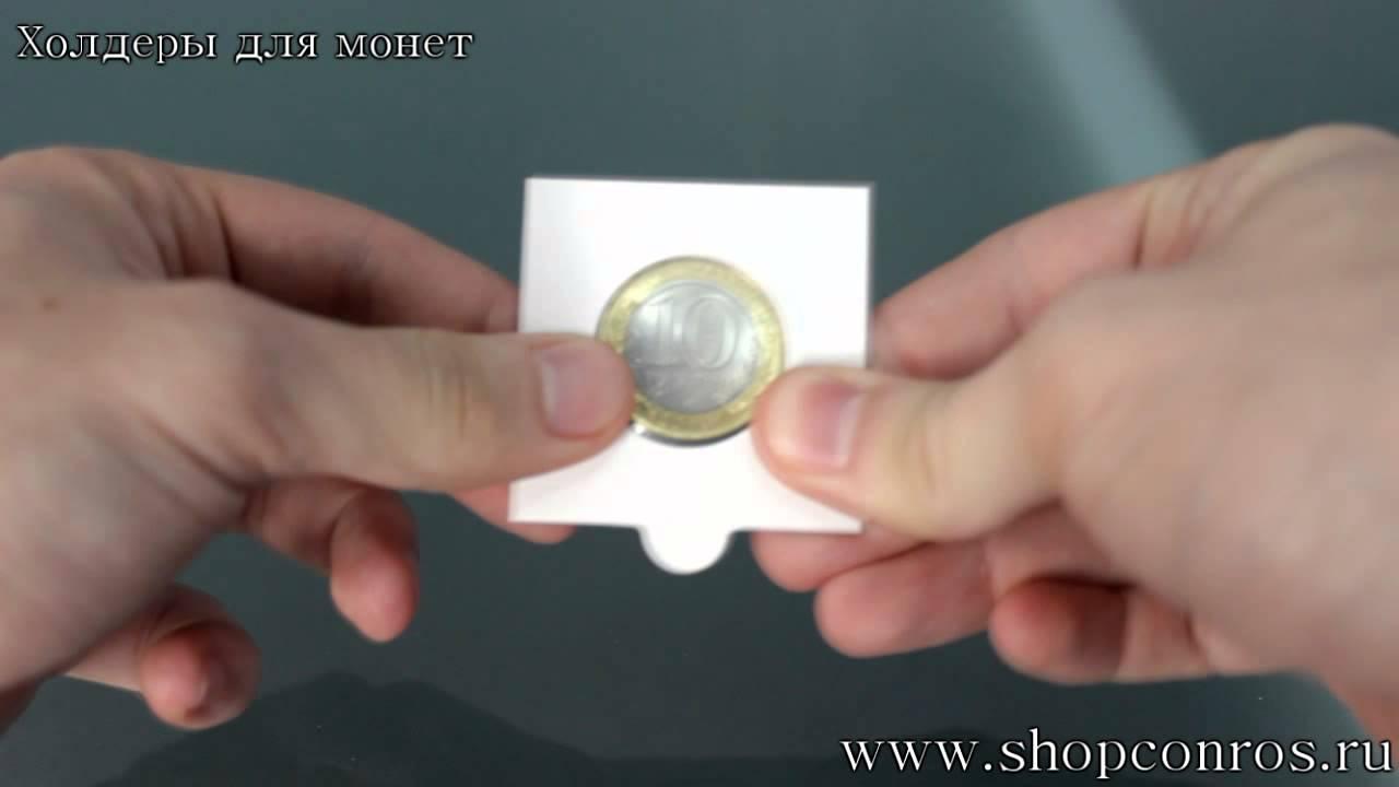 Монета в холдере ооо держава золото