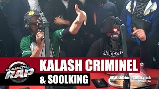 "Kalash Criminel ""Savage"" ft Soolking #PlanèteRap"
