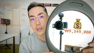 유튜브 하고 싶으세요? - 캐논 EOS R5