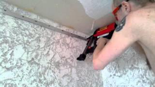 Монтаж профиля для Натяжного потолки монтажным пистолетом без пыли.(, 2016-03-26T15:16:51.000Z)