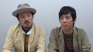スキマスイッチ「POPMAN'S ANOTHER WORLD」動画メッセージ thumbnail