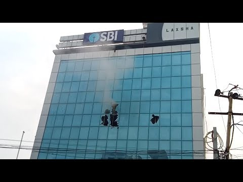 Major Fire At SBI Office In Bathinda, Record Destroyed