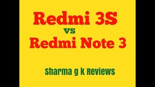 Redmi 3s Vs Redmi Note 3