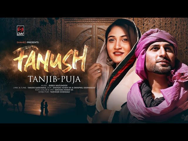 Fanush by Tanjib Sarowar And Puja.mp3 New 2020 Song