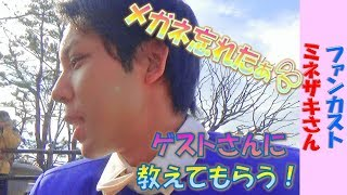 """Tokyo Disney Sea Funcast Mr.Minezaki  """"Glass wasted guest A guest who is taught by our guests"""""""