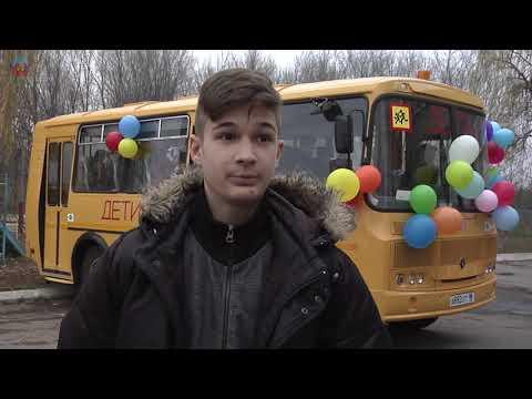 lgikvideo: школьный автобус от Главы Республики