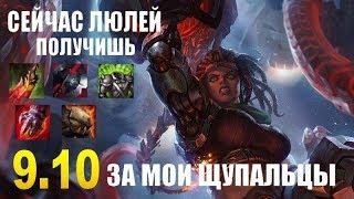 Иллаой (Топ) гайд-геймплей 9.10 (Illaoi)|Лига легенд| Щекатливые тентакли