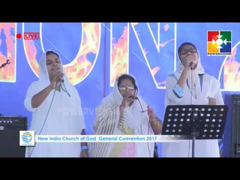 New India Church Of God General Convention 2017 | Ladies Meeting | Live | 13.01.2017