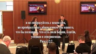 урок 6 т. Преобразование Ума