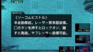 「生身でやってやる編」 縛り内容 スイカ割り同様に、プレイヤー側は画...