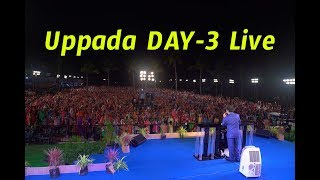 Uppada DAY-3 | Revival Meetings | Live || Dr.Jayapaul
